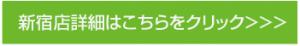 chiba_btn