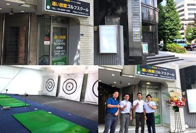 スマイラック新宿店